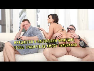 Becky Bandini [порно, HD 1080, секс, POVD, Brazzers, +18, home, шлюха, домашнее, big ass, sex, минет, New Porn, Big Tits]