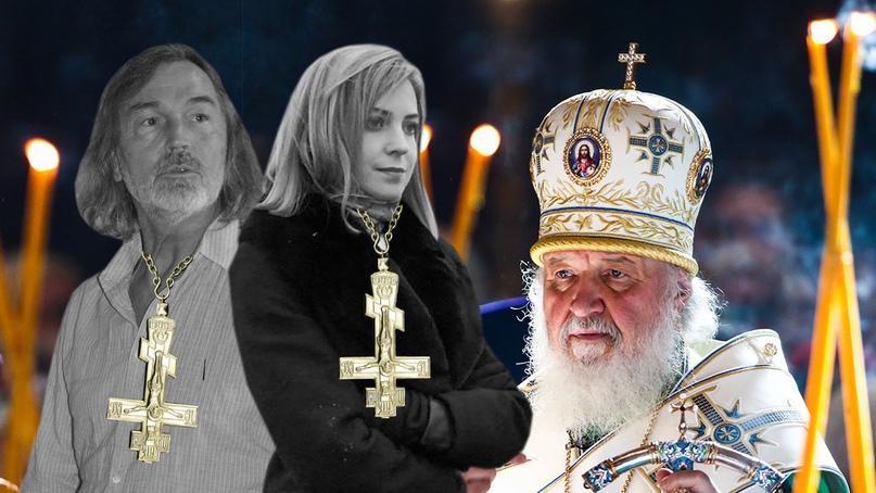 ПСБН раздора: православные Поклонская и Сафронов против Патриарха и патриотов, изображение №1