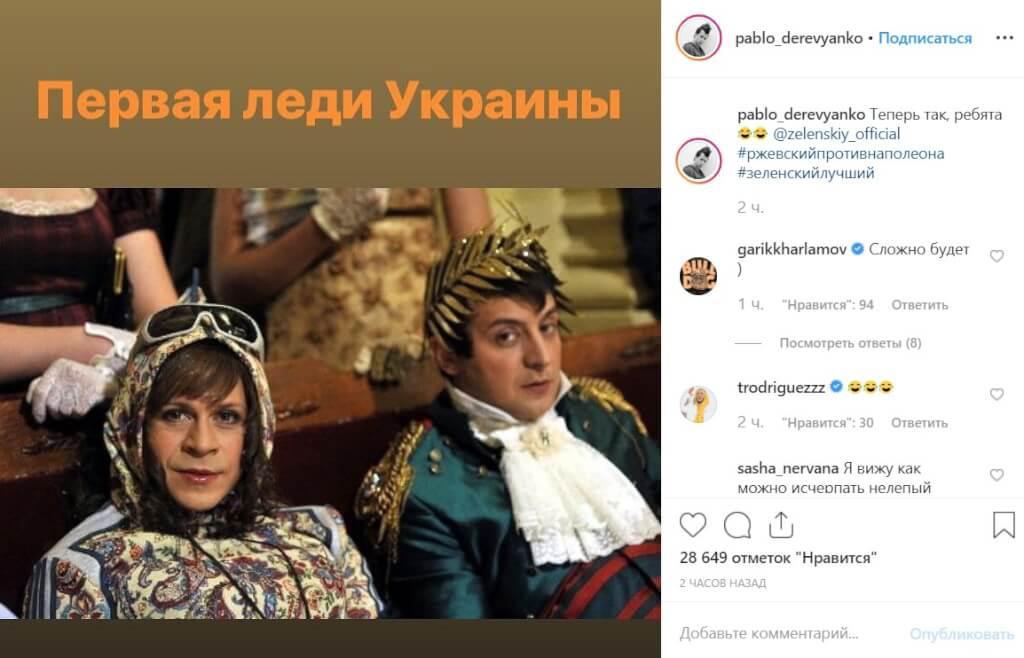 24 апреля 2019 — Новости ДНР и ЛНР — Боевые Сводки от Ополчения Новороссии