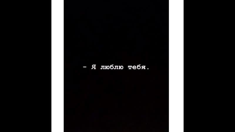 It's love.🖤