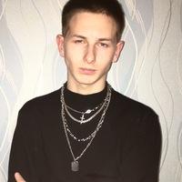 Паша Волков