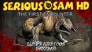 Serious Sam — Бычья песнь (Единственное выступление, проездом на канале)