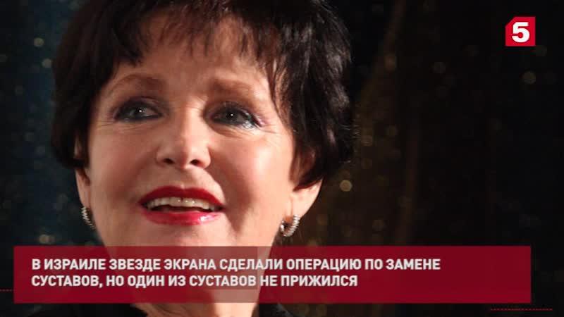 Актриса Наталья Фатеева не может выйти из дома и сходить за продуктами
