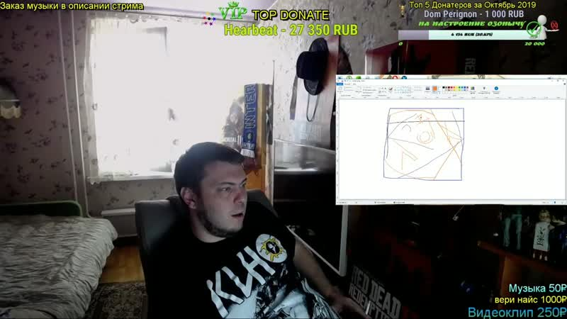 Озон сделал логотип Хованскому за 0 рублей