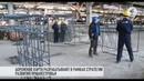 До 2020-го в Приднестровье создадут ещё более 3 000 рабочих мест