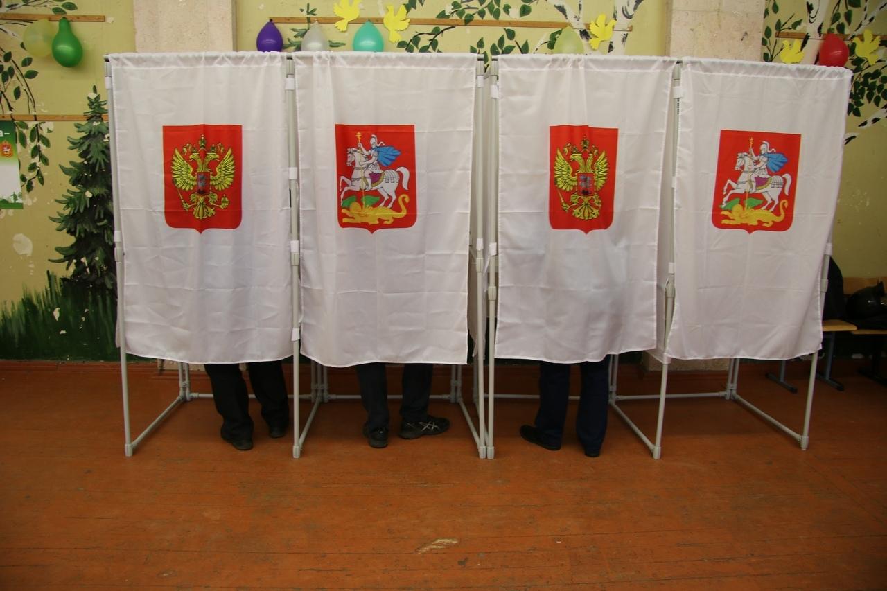 Утверждены окончательные списки кандидатов на выборах в городской Совет депутатов Дубны
