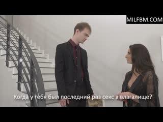 Silvia Saige - Русские Субтитры