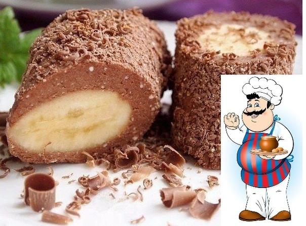 Творожно-шоколадный десерт с бананом.
