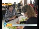Наставники Школы городских изменений учат жителей региона как улучшить жизнь в Иркутской области