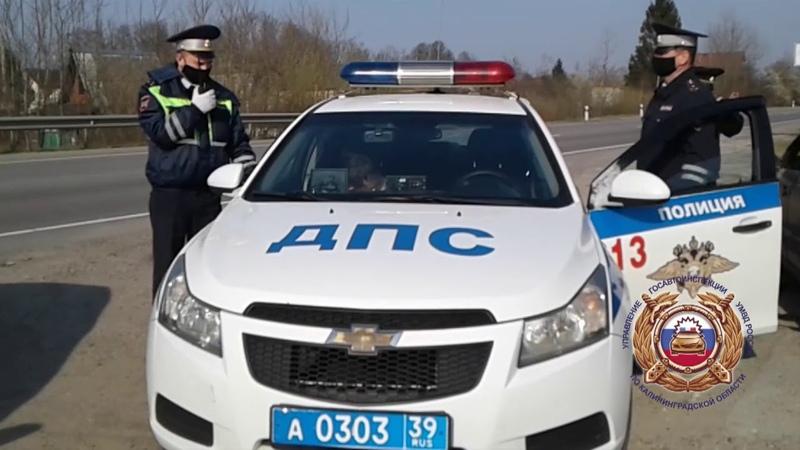 В Калининграде инспекторы ГИБДД задержали водителя с признаками опьянения