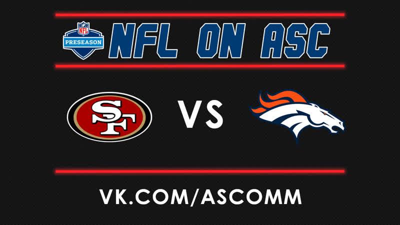 NFL Preseason | 49ers VS Broncos