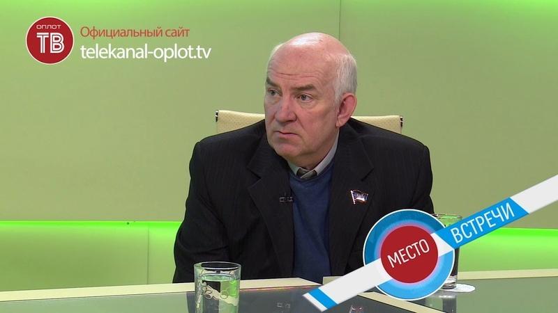 «Место встречи»: Александр Куренков 27.01.2020