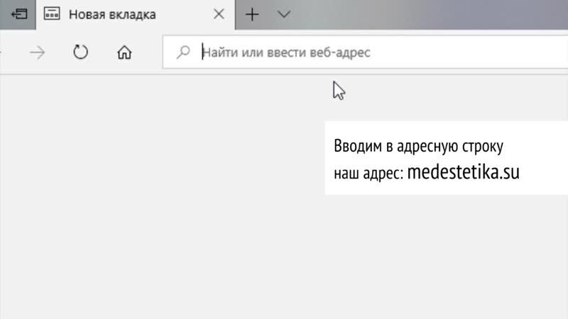 Сайт Обучение
