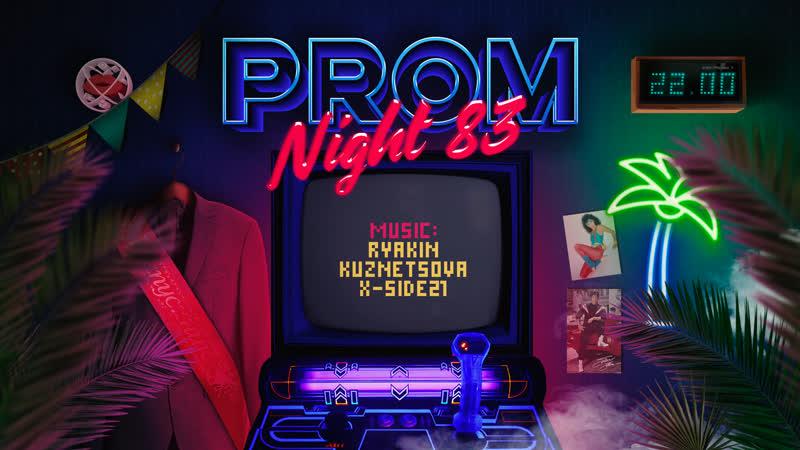 Prom Night 83'