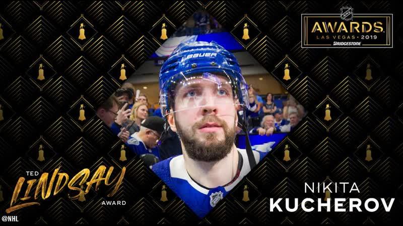 Lightnings Nikita Kucherov Wins Ted Lindsay Award   June 19, 2019