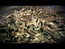 Раскрытые тайны Рима 4 серия Инженерное искусство