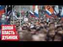 Оксимирон_Парфёнов_Улицкая_Митинг за честные выборы