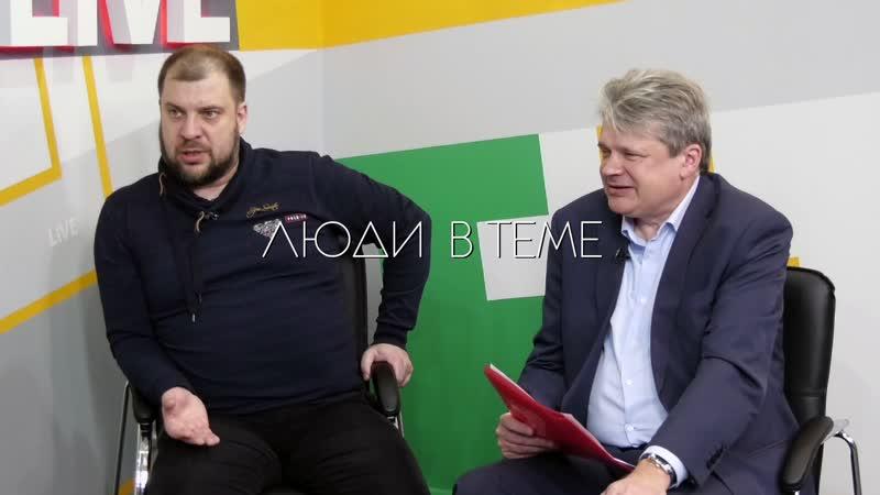 «Люди в теме»: почему вымирает Новгородская область
