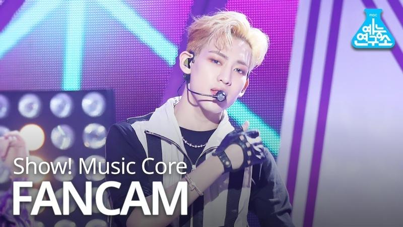 [예능연구소 직캠] GOT7 - ECLIPSE (BAMBAM), 갓세븐 - ECLIPSE (뱀뱀) @Show Music core 20190525