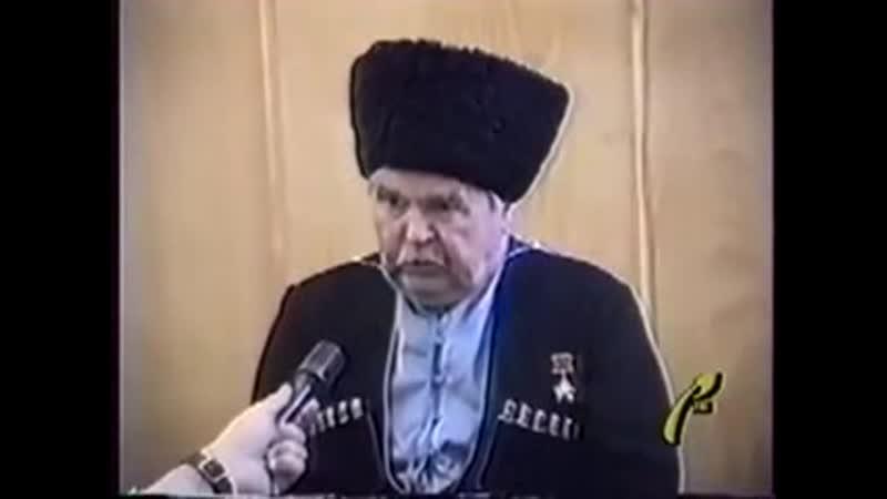 Репортаж о круге атаманов Юга России 1991 год.