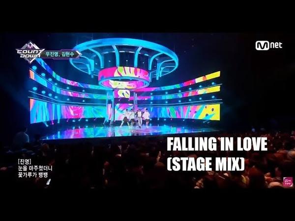 (stage mix) WOO JIN YOUNG(우진영), KIM HYUN SOO(김현수) - Falling in love(설레고 난리)