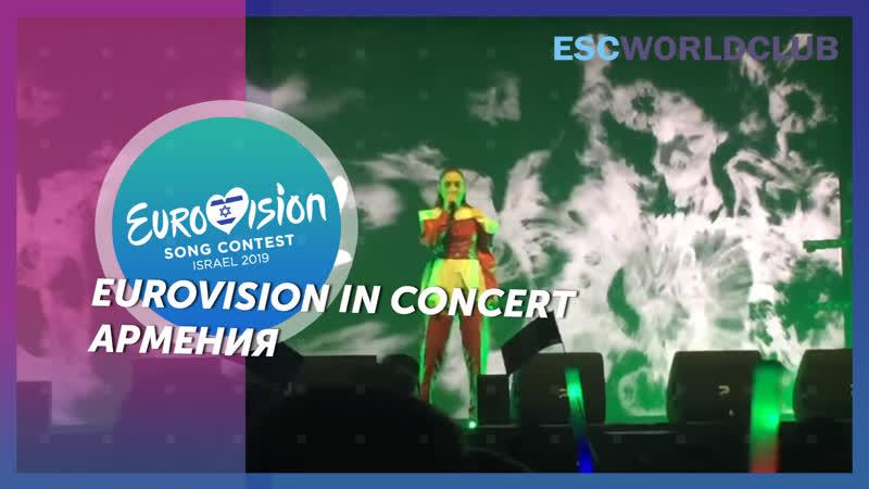 Srbuk Walking Out Eurovision in Concert 2019 Armenia