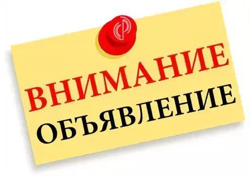 Информация для жителей на перекрёстке улицы Ломоносова и пе