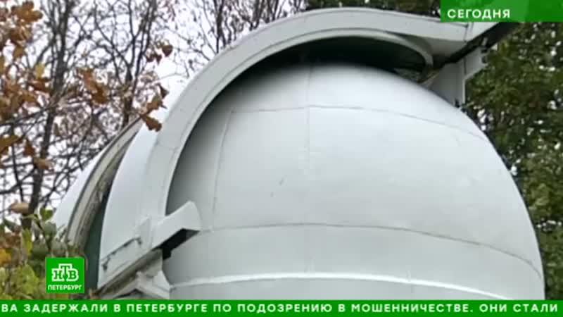 Учёные Пулковской обсерватории не понимают, как сохранить качественные наблюдения рядом с «Планетоградом»