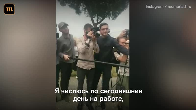 Оюб Титиев вышел из колонии