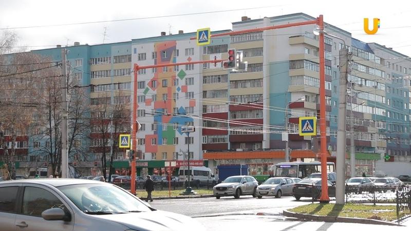 Новости UTV. Причины изменения режимов работы новых светофорных объектов в Стерлитамаке