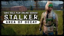 S.T.A.L.K.E.R.: Area Of Decay (DayZ RP) ☢ 3x05