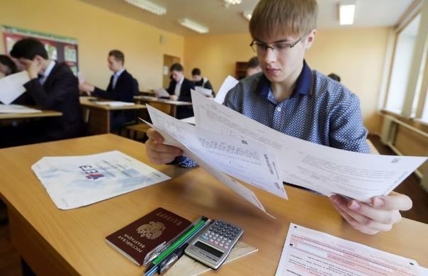 Министр просвещения Ольга Васильева заявила, что детей только натаскивают к ЕГЭ , а нормального обучения в школах не происходит В 10 и 11 классах у нас нет обучения в школе. Это мешает