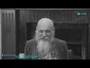 Бронислав Виногродский об играх сознания Интервью Часть II