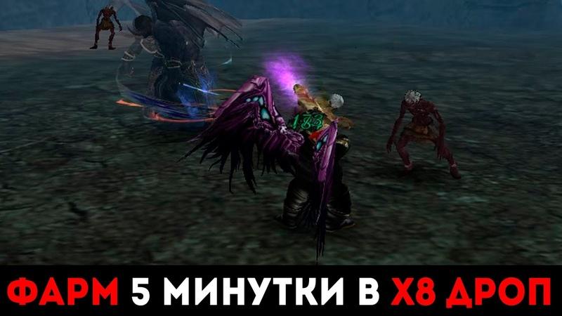 Пиратский Карос РИХИТА В х8 ДРОП С 30% СЧ ДНЕМ