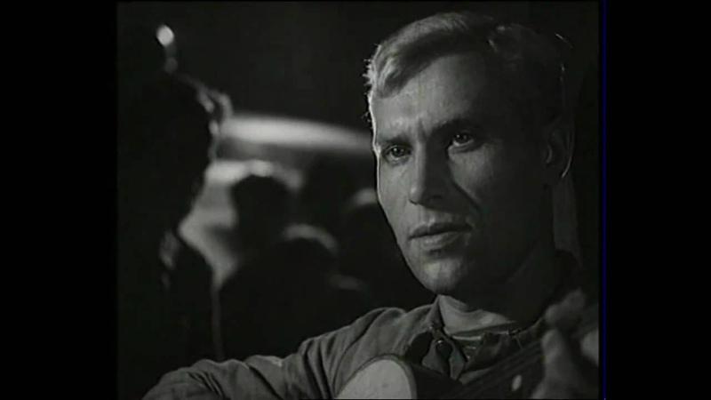 Марк Бернес Темная ночь Кадры и песня из фильма Два бойца 1943 год