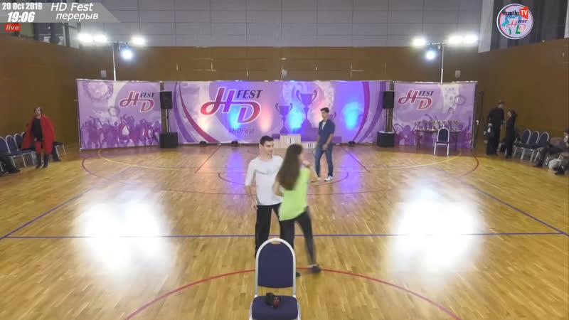 HD Fest 3 день ФИНАЛЫ