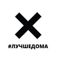 Логотип  ЗАЧИСТОЕНЕБО - КРАСНОЯРСК (За чистое небо)