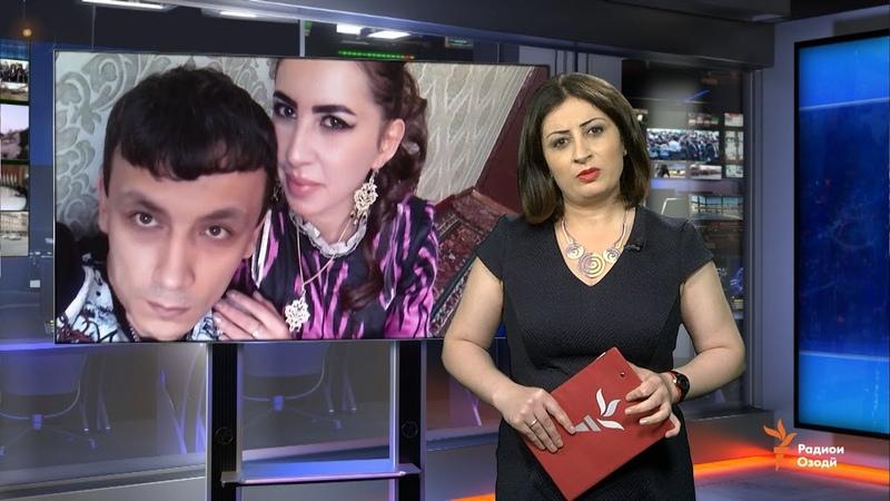 Ахбори Тоҷикистон ва ҷаҳон (30.04.2018)اخبار تاجیکستان .(HD)
