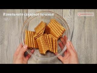 Не можете выбрать между тирамису и чизкейком Отличное сочетание знаменитых десертов!