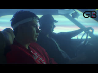 GAYAZOV$ BROTHER$ - Пьяный туман | Official video