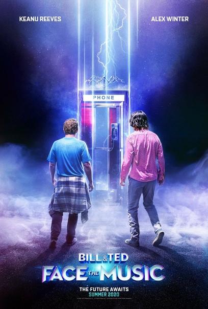 Дебютный трейлер комедии «Невероятные приключения Билла и Теда 3»