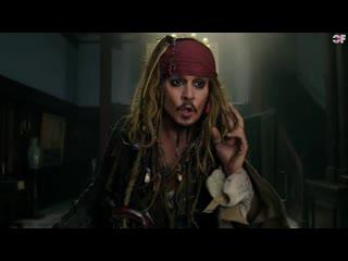Пираты Карибского моря 6_ Сокровища потерянной бездны. Обзор