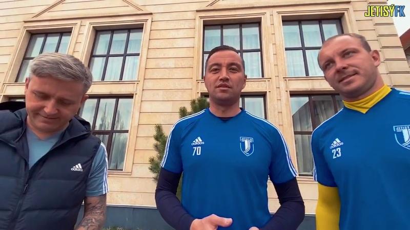 🔶🔷 Индивидуальная тренировка Алмата и Никиты с физиотерапевтом команды Игорем Горбуновым