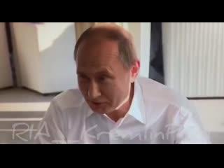Владимир Путин пошутил про пожары в Сибири Рифмы и Панчи