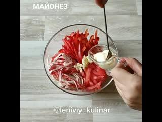 """Вкуснейший салат """"Красное море"""""""