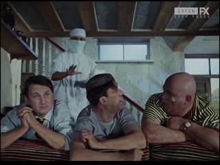 Аль Пачино, Шон Пенн и Арнольд Шварценеггер в Кавказской пленнице