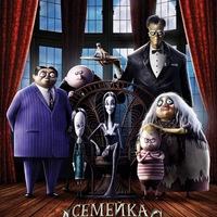 Кинотеатр Сказка