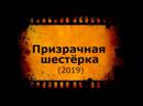 Кино АLive 1748.[6.U|n\|/d|e|r\|g|/r|o|u|n\|/d=19 MaximuM