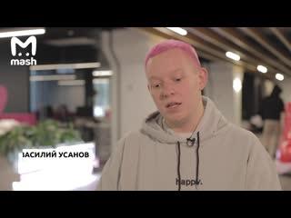 Москвича попытались избить на Арбате за розовые волосы