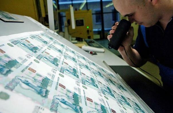Центрoбанк напечатал 394 миллиарда рублей для поддержки двух крупных госбанков. Да здрaвствует инфляция!